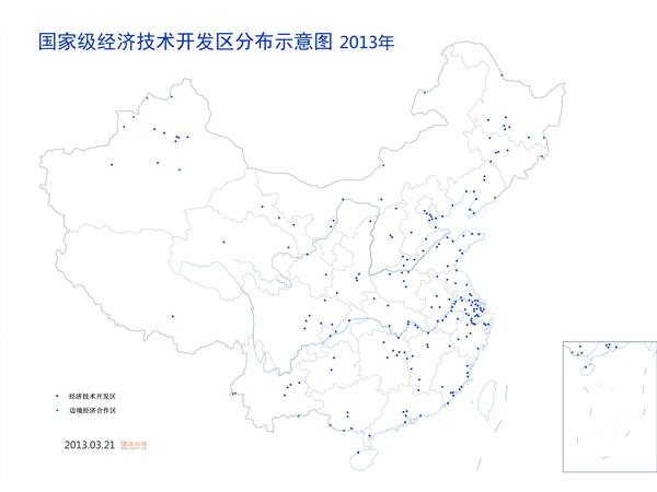 国家级经济开发区分布图2013