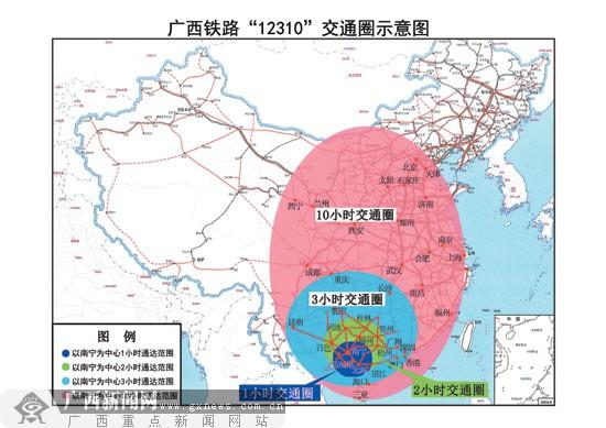 广西铁路12310交通圈示意图.jpg