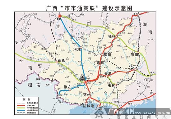 广西高铁建设示意图.jpg